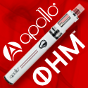 Kick the Butts! Check out OHM from Apollo