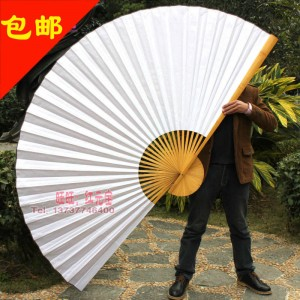 -I-AM-YOUR-FANS-Free-shipping-4pcs-lot-Blank-Giant-Asian-hanging-Fan-Big-size